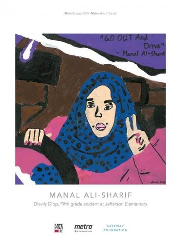 Manal Ali-Sharif
